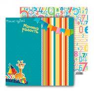 Бумага Мамина радость, коллекция Счастливое детство