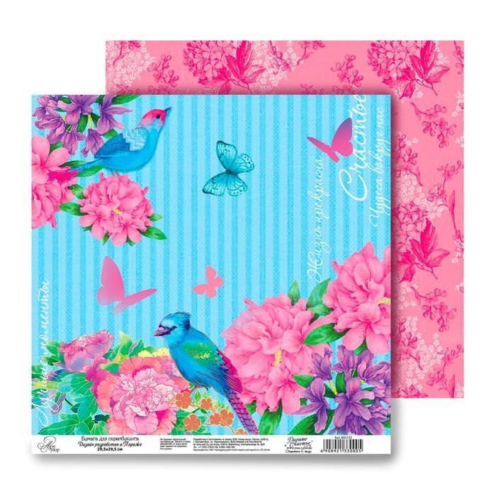 Бумага Тюльпаны, коллекция Летний сад для скрапбукинга