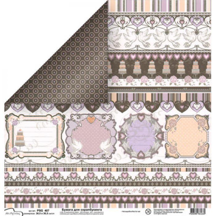 Бумага 407, коллекция Свадьба для скрапбукинга