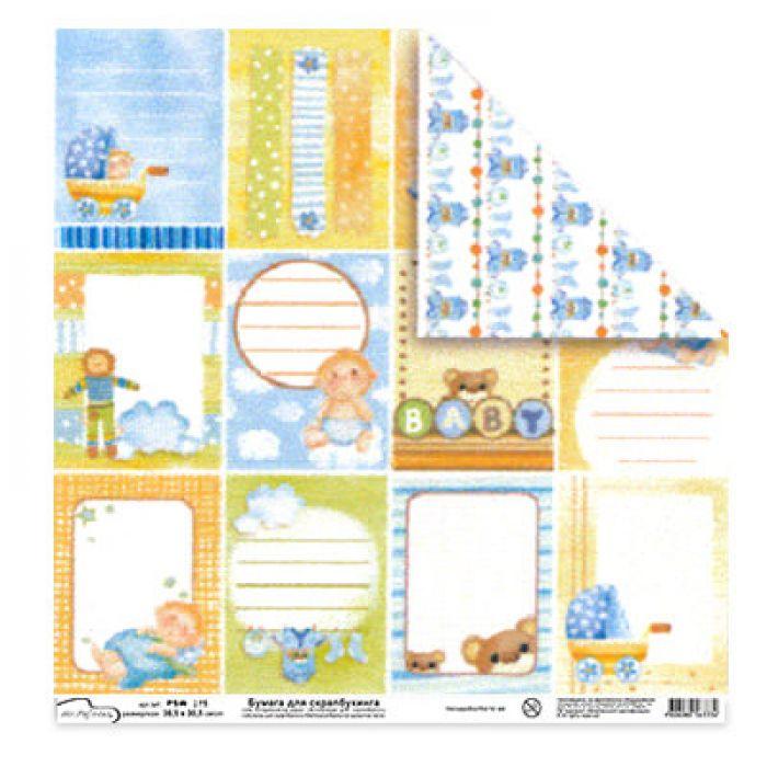 Бумага 042, коллекция Малыш для скрапбукинга