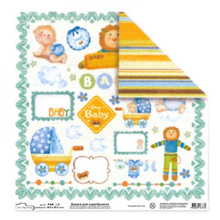 Бумага 038, коллекция Малыш для скрапбукинга