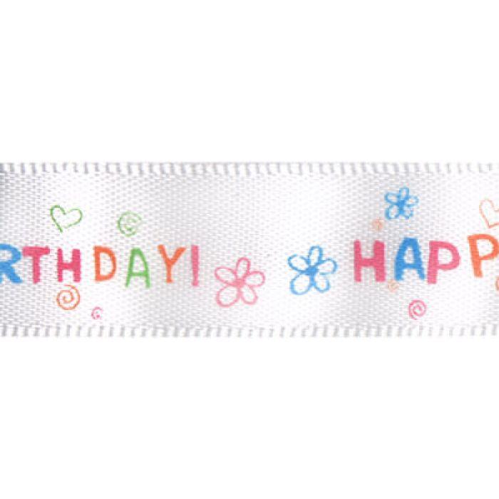 Лента атласная  Birthday-2 для скрапбукинга