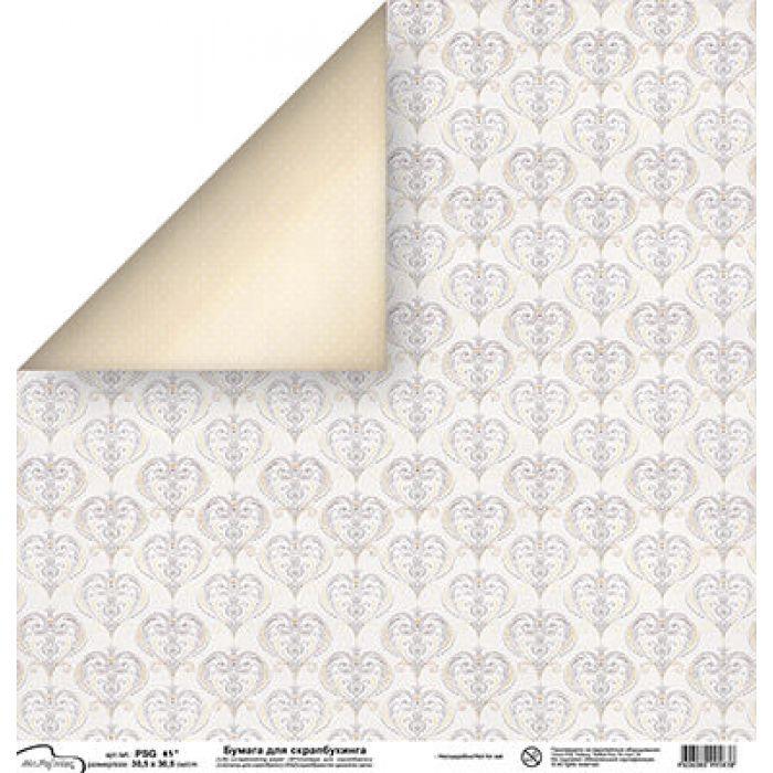 Бумага 229, коллекция Свадьба для скрапбукинга