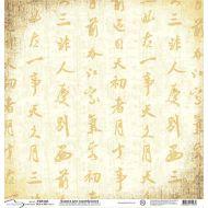 Бумага 003, коллекция Ориентал