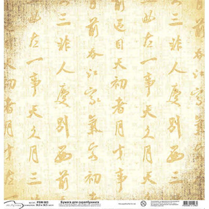 Бумага 003, коллекция Ориентал для скрапбукинга