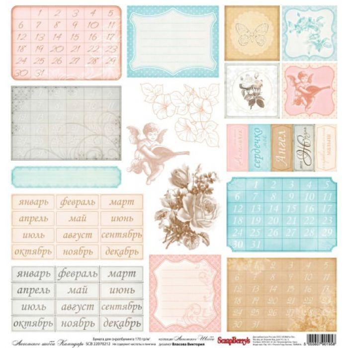 Бумага Ангельское шебби Календарь,коллекция Ангельское шебби для скрапбукинга