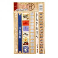 Набор декоративной клейкой ленты, коллекция Секрет успеха