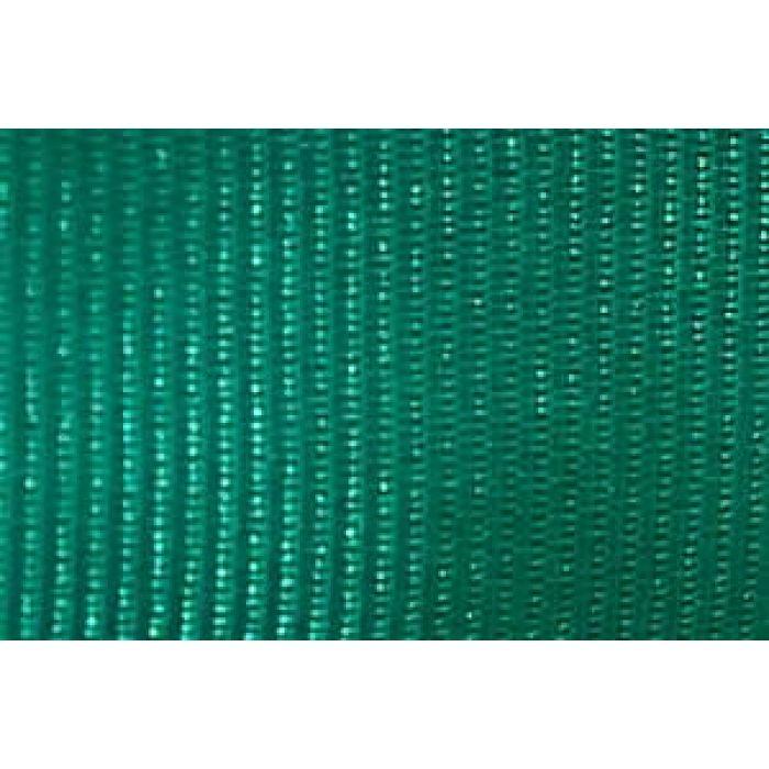 Лента репсовая темно-зеленая для скрапбукинга