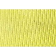 Лента репсовая желтая