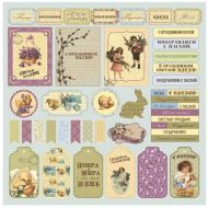 Бумага Карточки, коллекция Весенний Праздник
