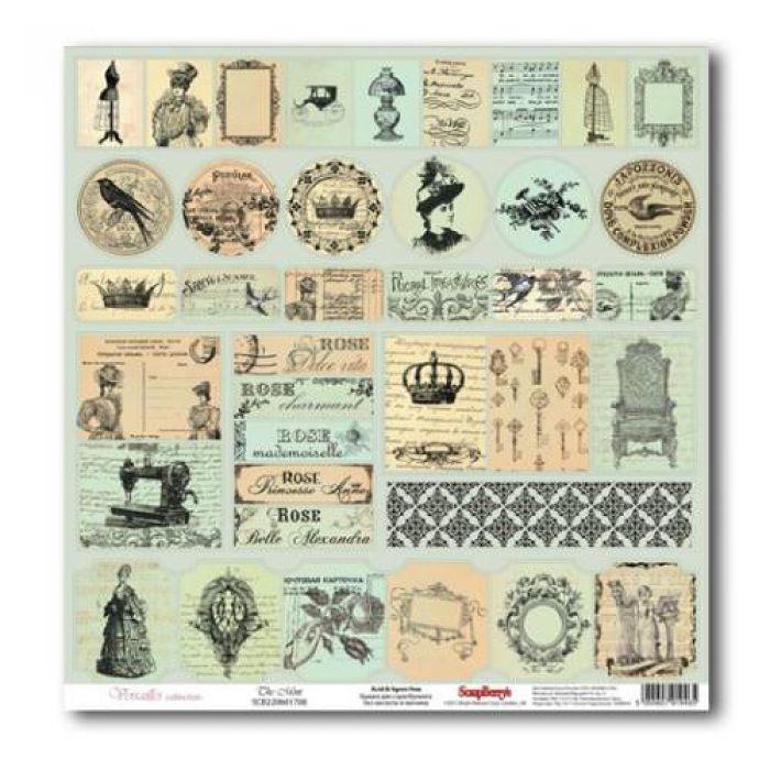 Бумага Монетный двор, коллекция Версаль  для скрапбукинга