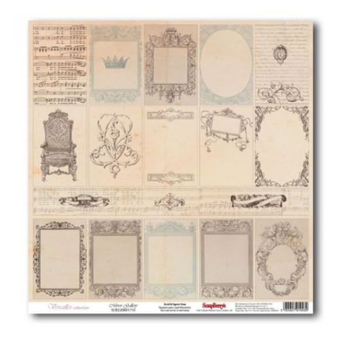 Бумага Зеркальная галерея, коллекция Версаль  для скрапбукинга