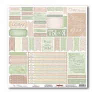 Бумага Карточки 1, коллекция Свадебная