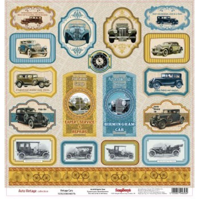 Бумага винтажные автомобили из коллекции автовинтаж для скрапбукинга