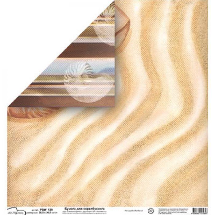 Бумага 139, коллекция Море для скрапбукинга