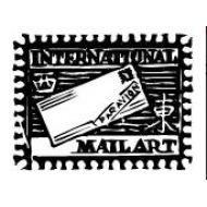 Штамп интернациональная почта