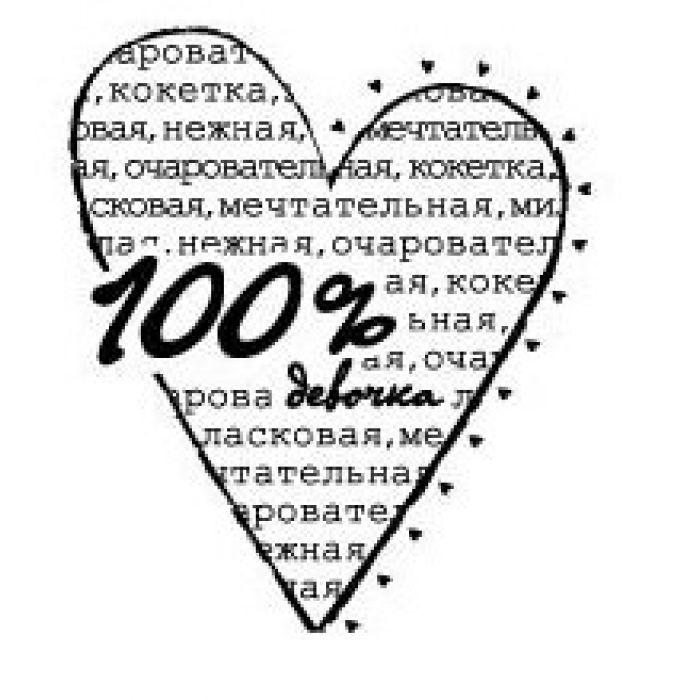Штамп 100% девочка для скрапбукинга