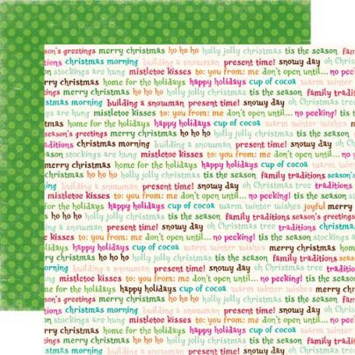 Бумага GLAD TIDINGS, коллекция  Holly Jolly для скрапбукинга