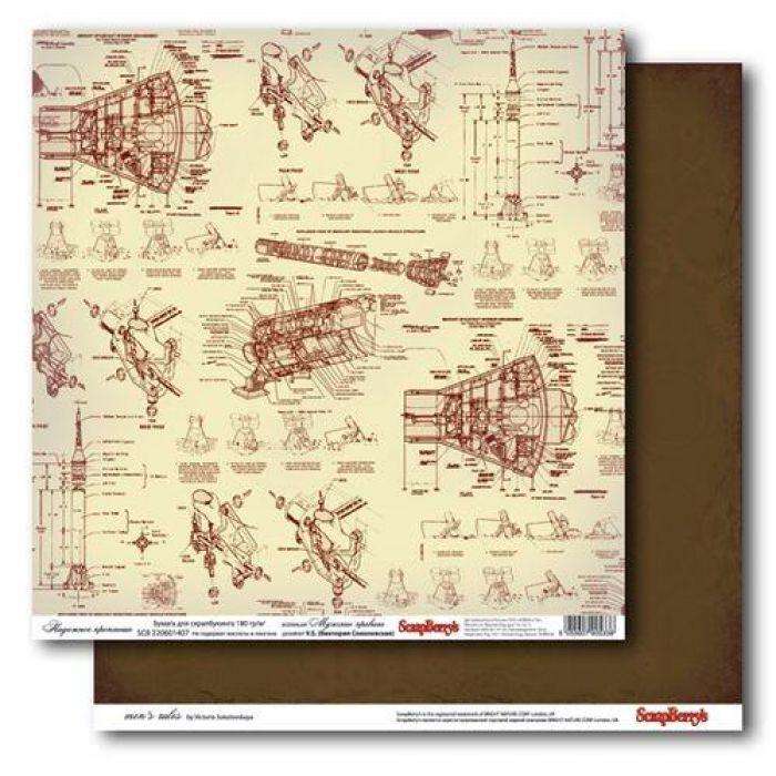 Бумага Надежное крепление, коллекция Мужские правила для скрапбукинга