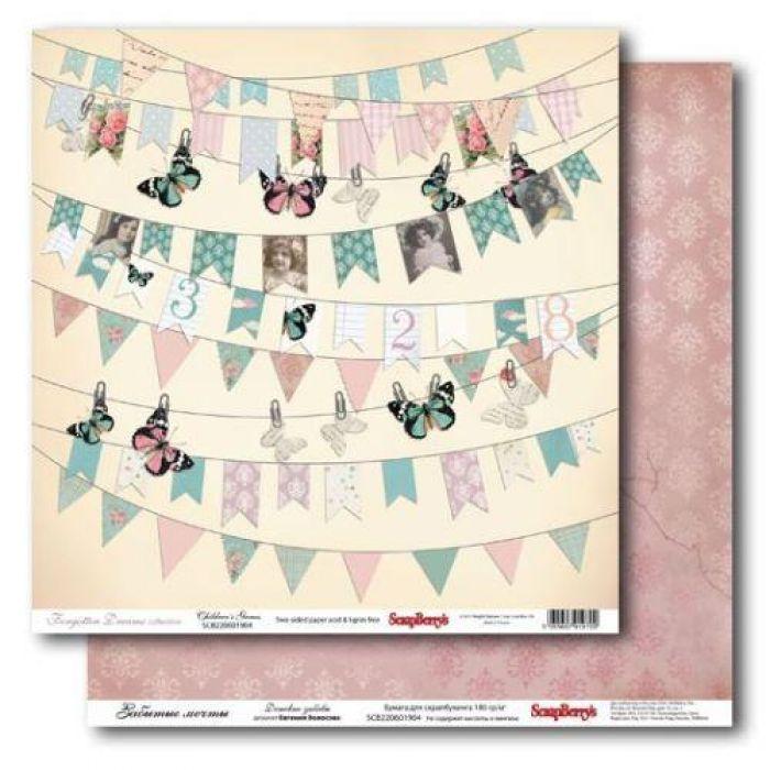 Бумага Детские забавы, коллекция Забытые мечты для скрапбукинга