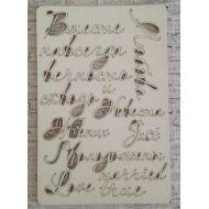 Набор чипборда №2, коллекция Свадебная