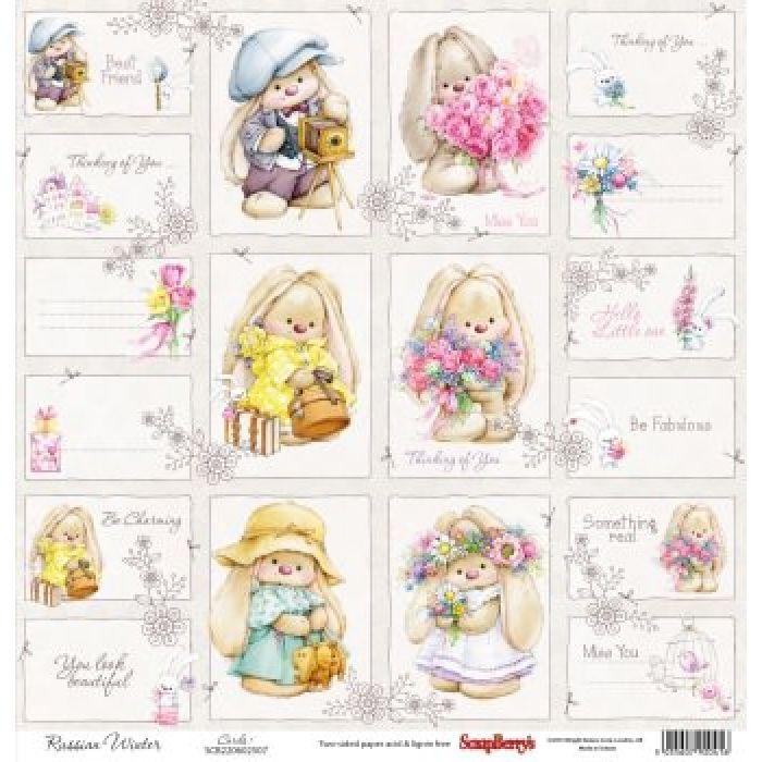 Бумага Карточки 1, коллекция Летняя Радость, англ. для скрапбукинга