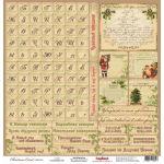 Бумага алфавит, коллекция ночь перед Рождеством