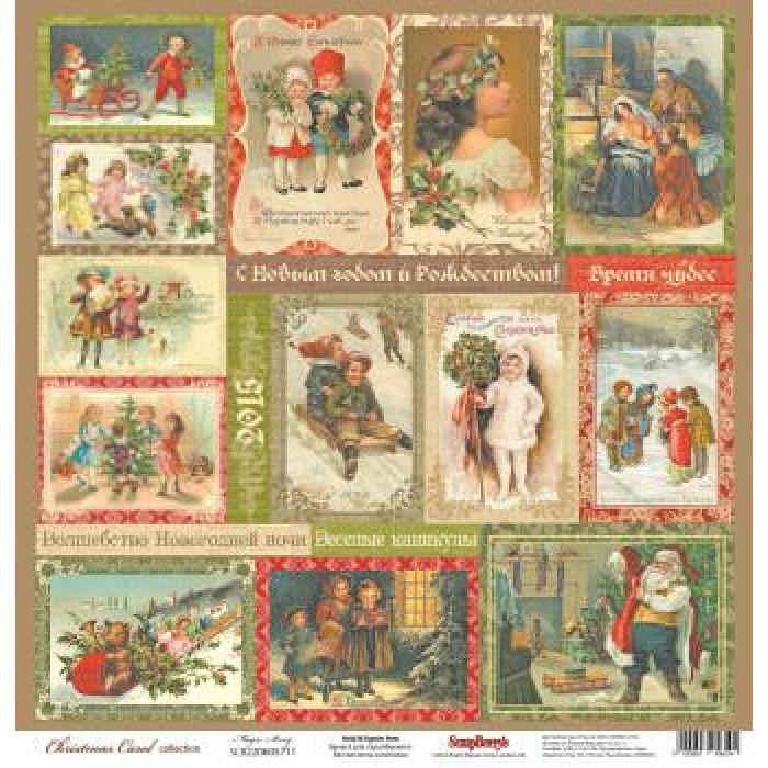 Бумага волшебная история, коллекция ночь перед Рождеством для скрапбукинга