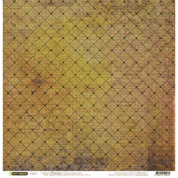 Бумага Рабица, коллекция Стимпанк для скрапбукинга