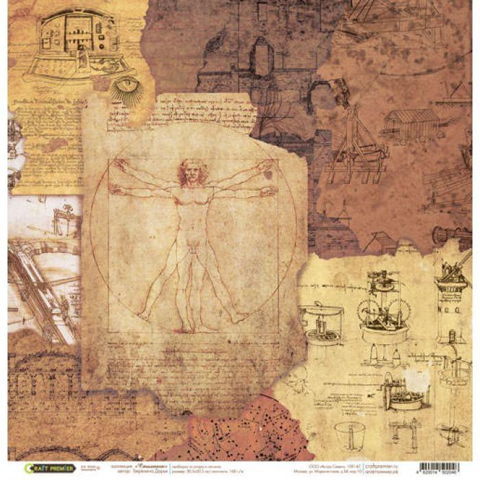 Бумага Старая бумага, коллекция Стимпанк для скрапбукинга