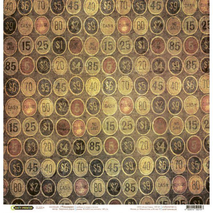 Бумага Фишки, коллекция Стимпанк для скрапбукинга