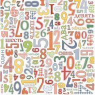 Бумага Цифры, коллекция С Днем Рождения!
