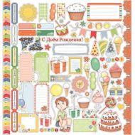 Бумага - карточки сюрприз из коллекции С Днем Рождения!
