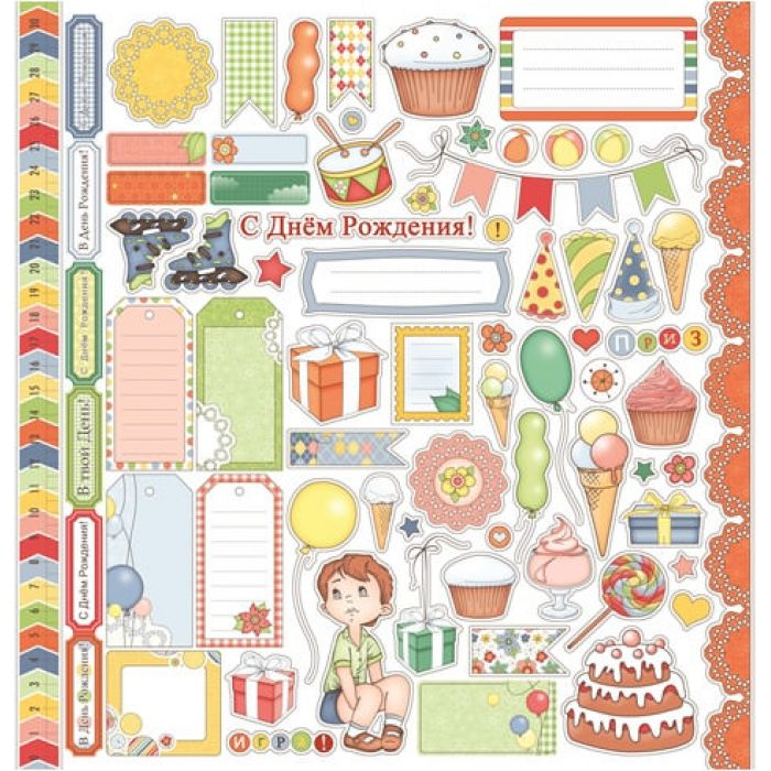 Бумага - карточки сюрприз из коллекции С Днем Рождения! для скрапбукинга