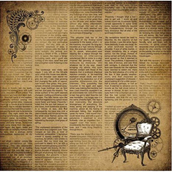 Бумага альтернативная реальность, коллекция механические иллюзии для скрапбукинга