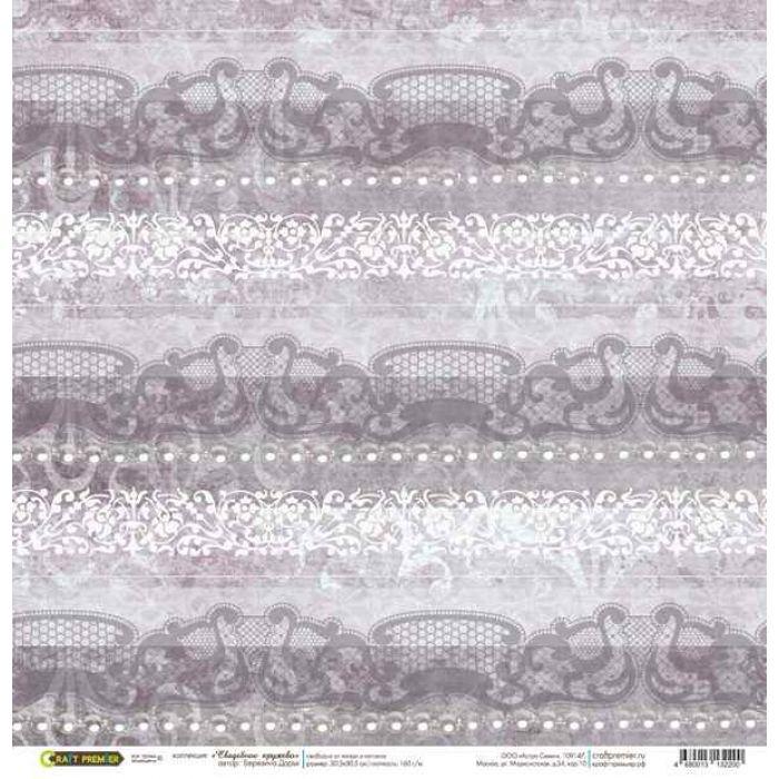 Бумага Форзац, коллекция Свадебное кружево для скрапбукинга