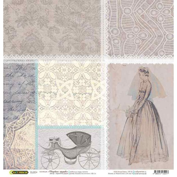 Бумага Карета, коллекция Свадебное кружево для скрапбукинга