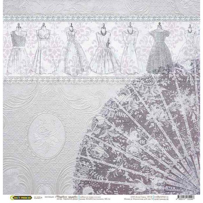 Бумага Веер, коллекция Свадебное кружево для скрапбукинга