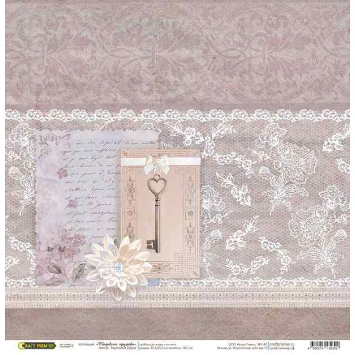 Бумага Ключик, коллекция Свадебное кружево для скрапбукинга