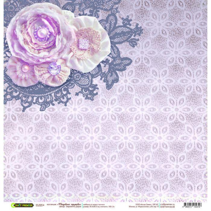 Бумага Брошь, коллекция Свадебное кружево для скрапбукинга