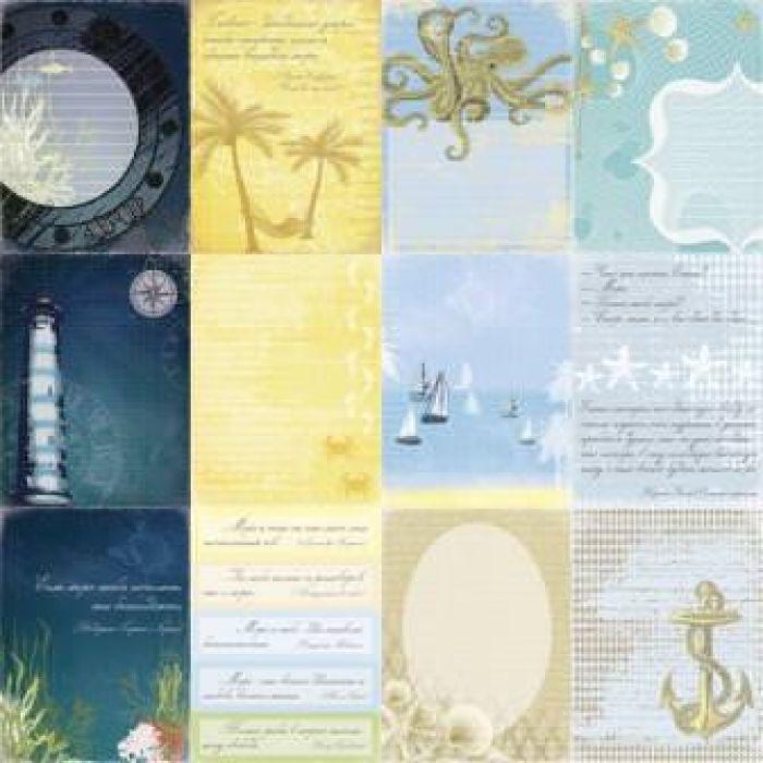 Бумага Легенды о море, коллекция Там где Море для скрапбукинга