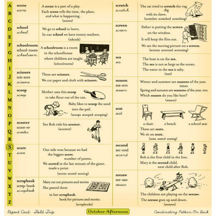 Бумага Field Trip, коллекция Report Card для скрапбукинга