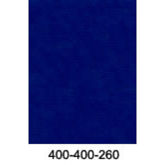 Отрез ткани Синий, коллекция Однотонные ткани для скрапбукинга