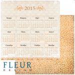 Бумага Календарь, коллекция Ожидание праздника