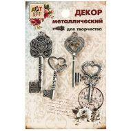 """Металлическое украшение """"Ключи императора"""""""