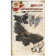 """Металлическое украшение """"Королевские бабочки"""""""