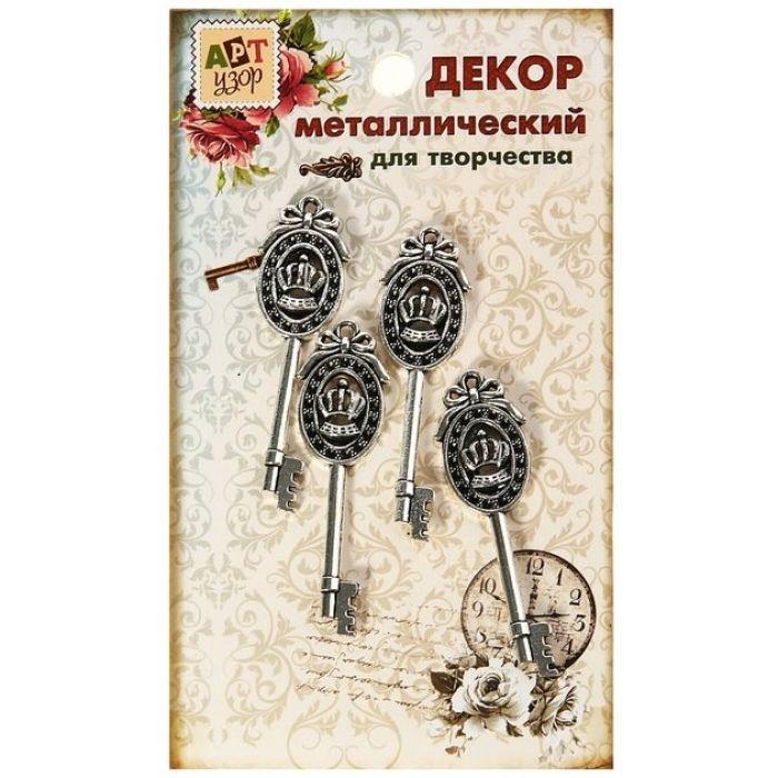"""Металлическое украшение """"Ключик с короной"""" для скрапбукинга"""
