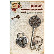 """Металлическое украшение """"Ключ и замок"""""""