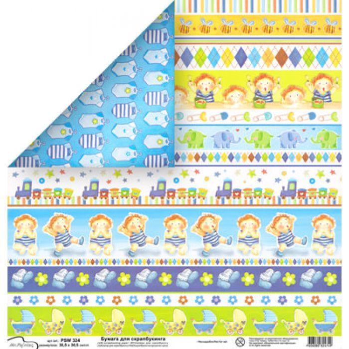 Бумага 324, коллекция Baby boy для скрапбукинга