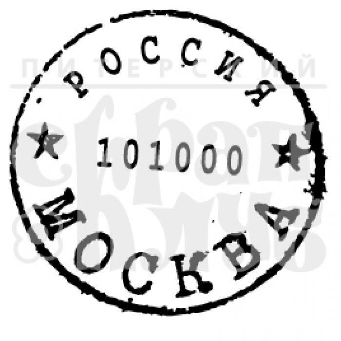 """Штамп силиконовый """"МОСКВА"""" для скрапбукинга"""